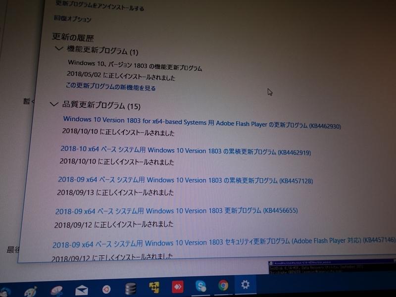 f:id:shigeo-t:20181011035232j:plain
