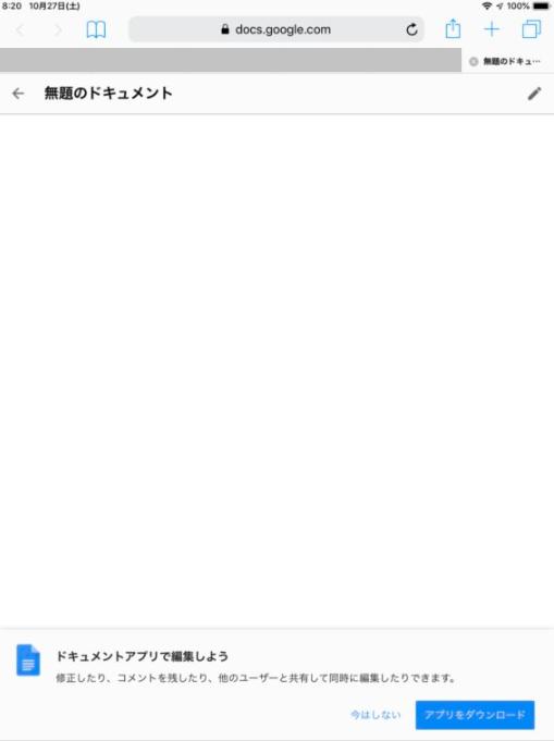 f:id:shigeo-t:20181027082744p:plain