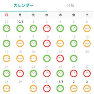 f:id:shigeo-t:20181103090918p:plain