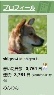 f:id:shigeo-t:20181120033411p:plain