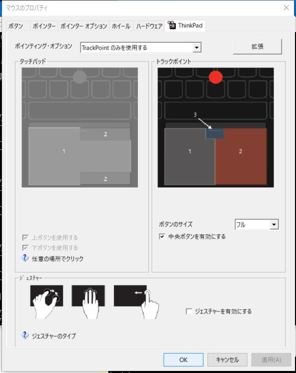 f:id:shigeo-t:20181203140233p:plain