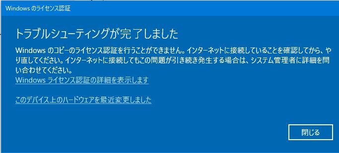 f:id:shigeo-t:20181203181523p:plain