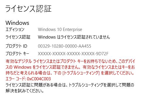 f:id:shigeo-t:20181203181601p:plain