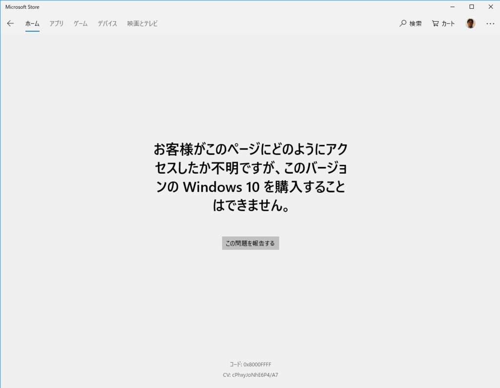 f:id:shigeo-t:20181204093041p:plain