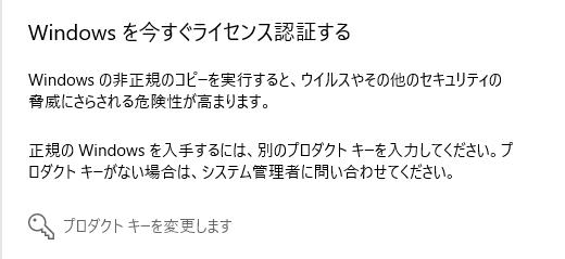 f:id:shigeo-t:20181204093347p:plain