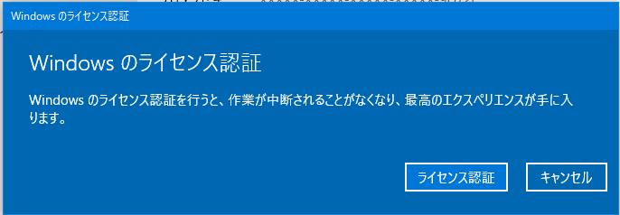 f:id:shigeo-t:20181204093540p:plain