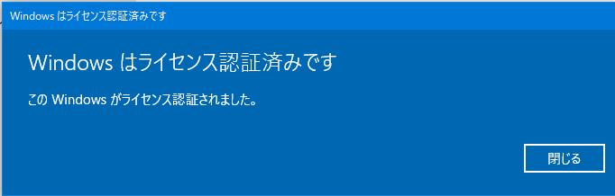 f:id:shigeo-t:20181204093638p:plain