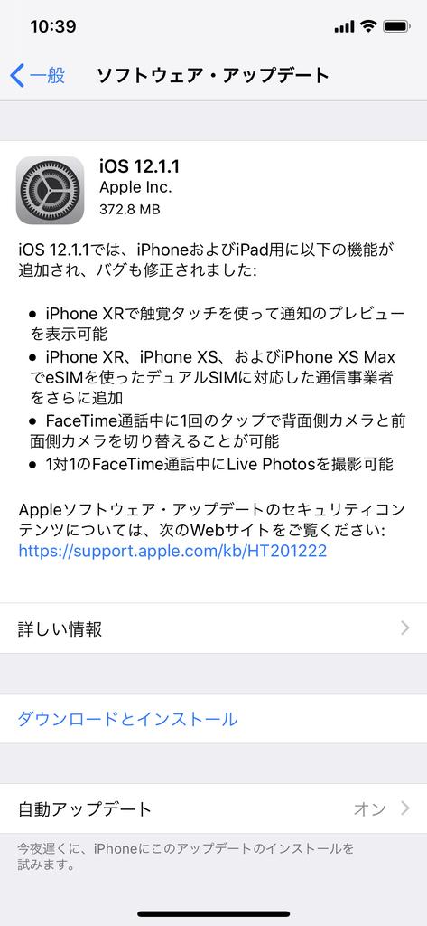 f:id:shigeo-t:20181206105843p:plain