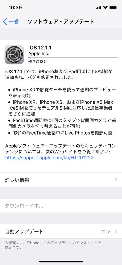 f:id:shigeo-t:20181206105929p:plain