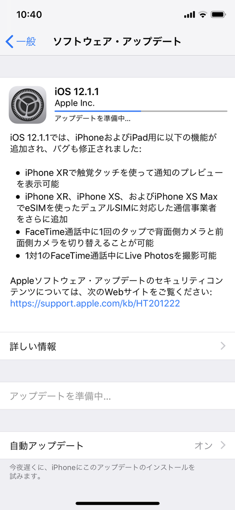 f:id:shigeo-t:20181206110010p:plain