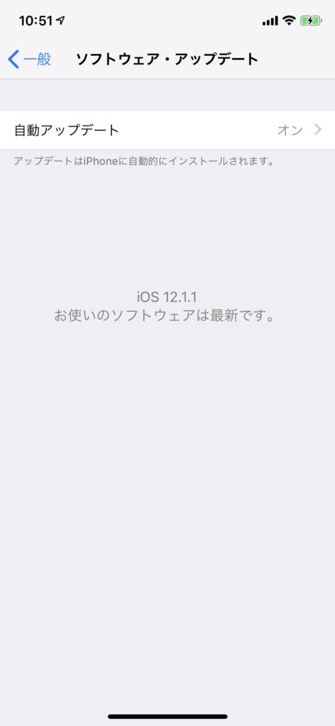 f:id:shigeo-t:20181206110153p:plain