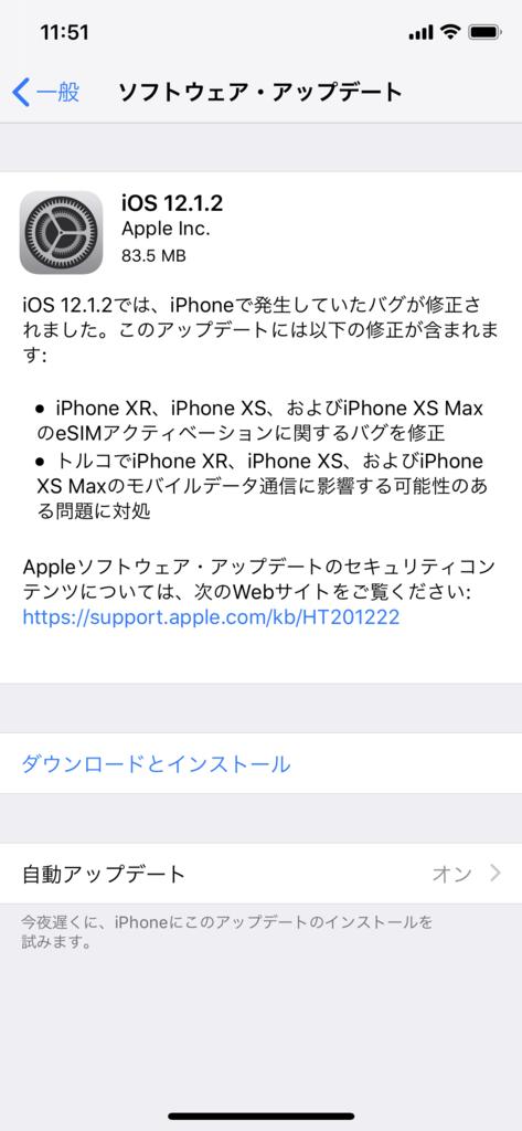 f:id:shigeo-t:20181218120700p:plain