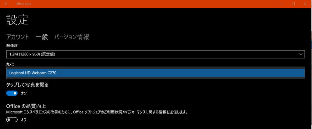 f:id:shigeo-t:20190124110634p:plain