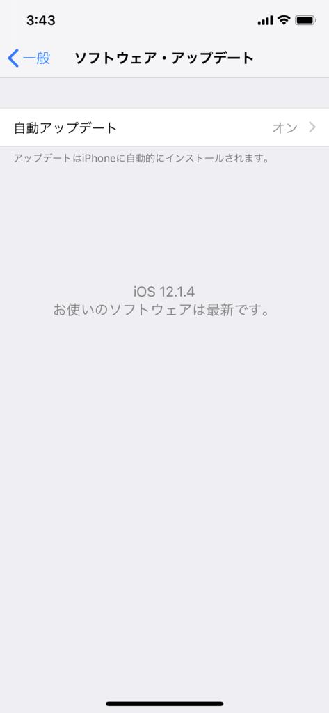 f:id:shigeo-t:20190208035314p:plain