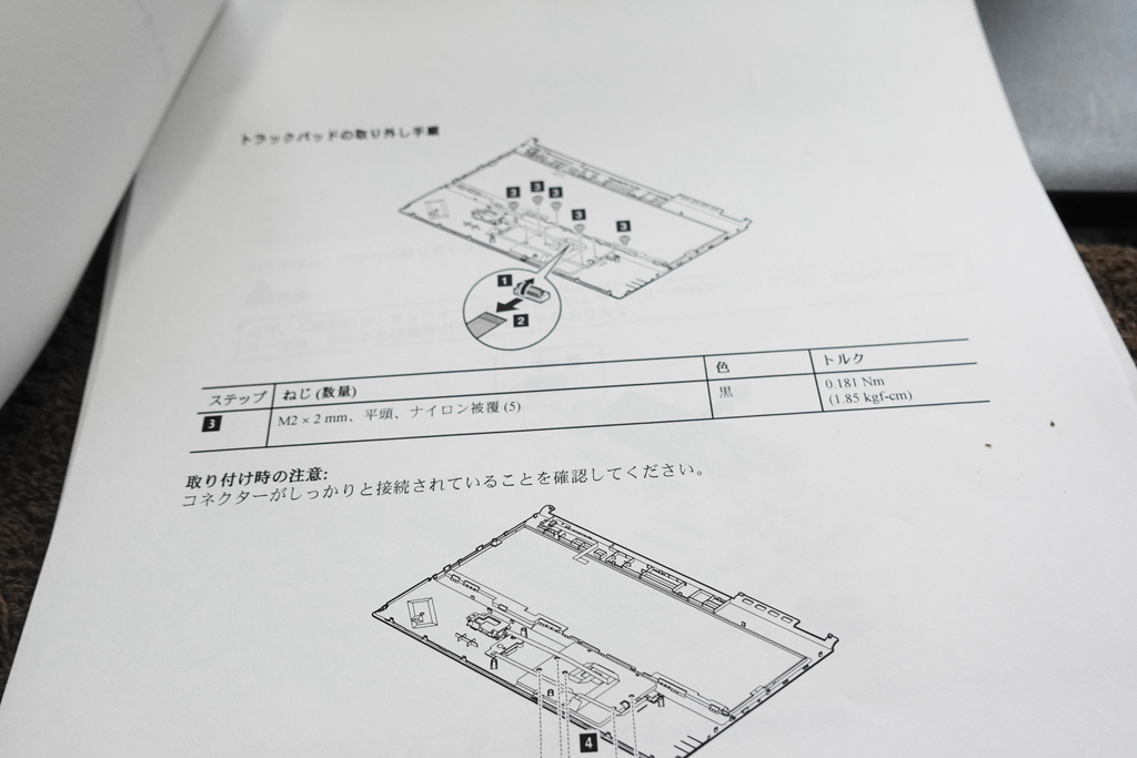 f:id:shigeo-t:20190210123626j:plain