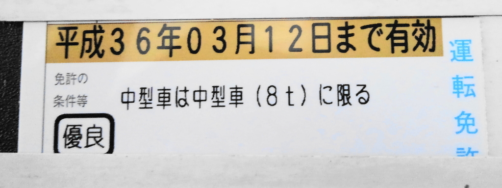f:id:shigeo-t:20190305101015j:plain