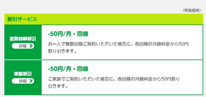 f:id:shigeo-t:20190311114102p:plain