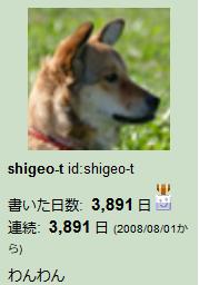 f:id:shigeo-t:20190327101414p:plain