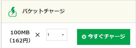 f:id:shigeo-t:20190415103023p:plain
