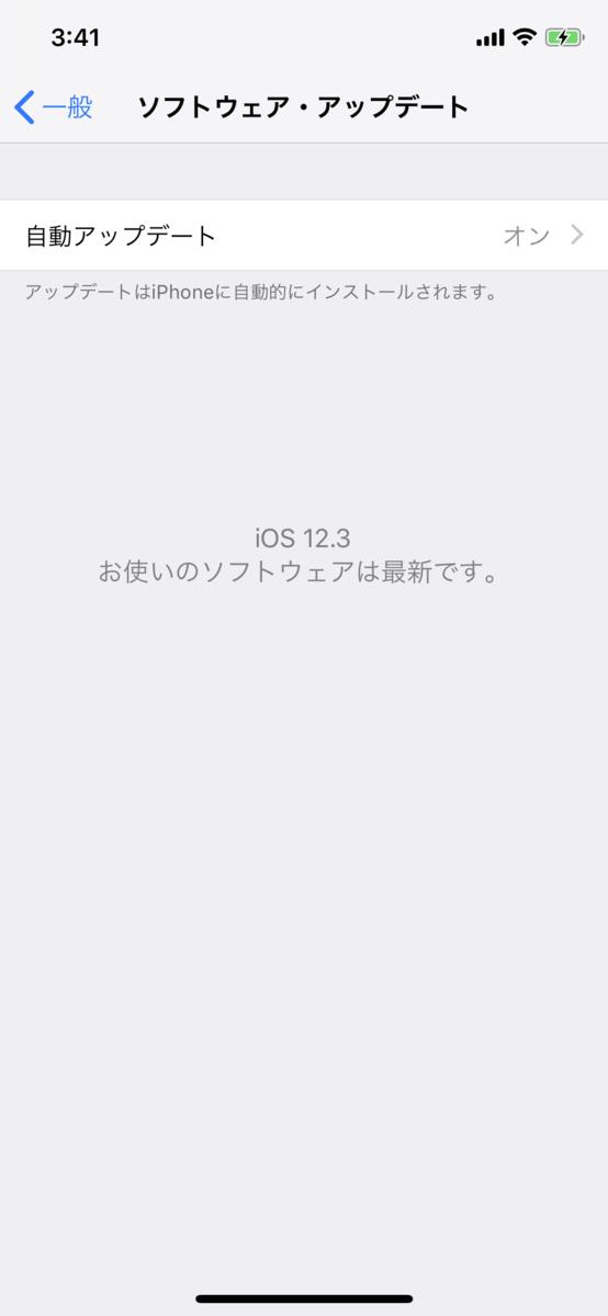 f:id:shigeo-t:20190514034951p:plain
