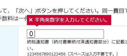 f:id:shigeo-t:20190526094331p:plain
