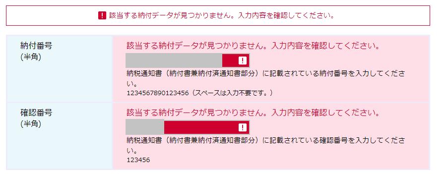 f:id:shigeo-t:20190526094837p:plain