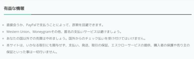 f:id:shigeo-t:20190612094038p:plain