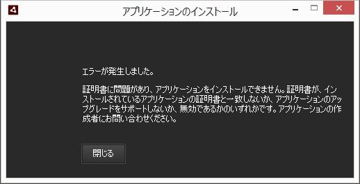 f:id:shigeo-t:20190615111529p:plain