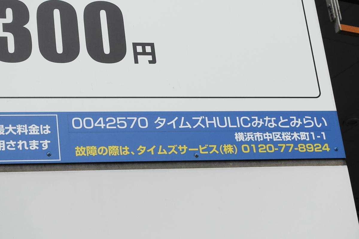 f:id:shigeo-t:20190720093848j:plain