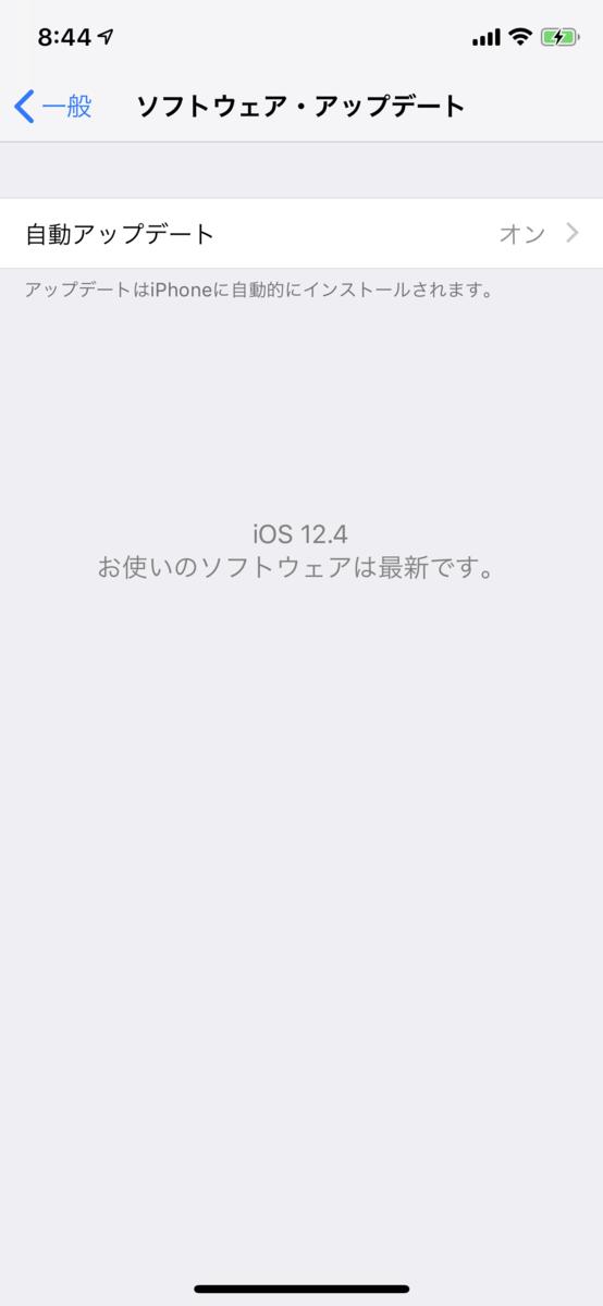 f:id:shigeo-t:20190723090643p:plain
