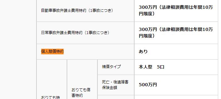 f:id:shigeo-t:20190811095725p:plain