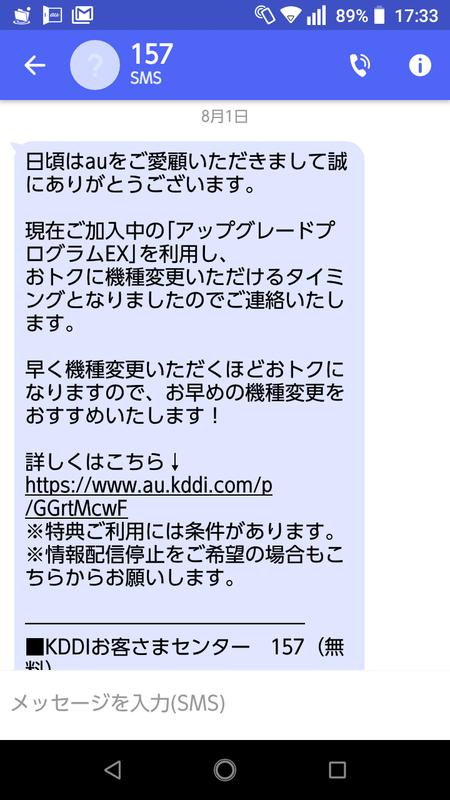 f:id:shigeo-t:20190821173657p:plain