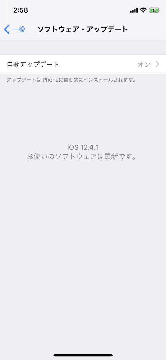 f:id:shigeo-t:20190827030428p:plain