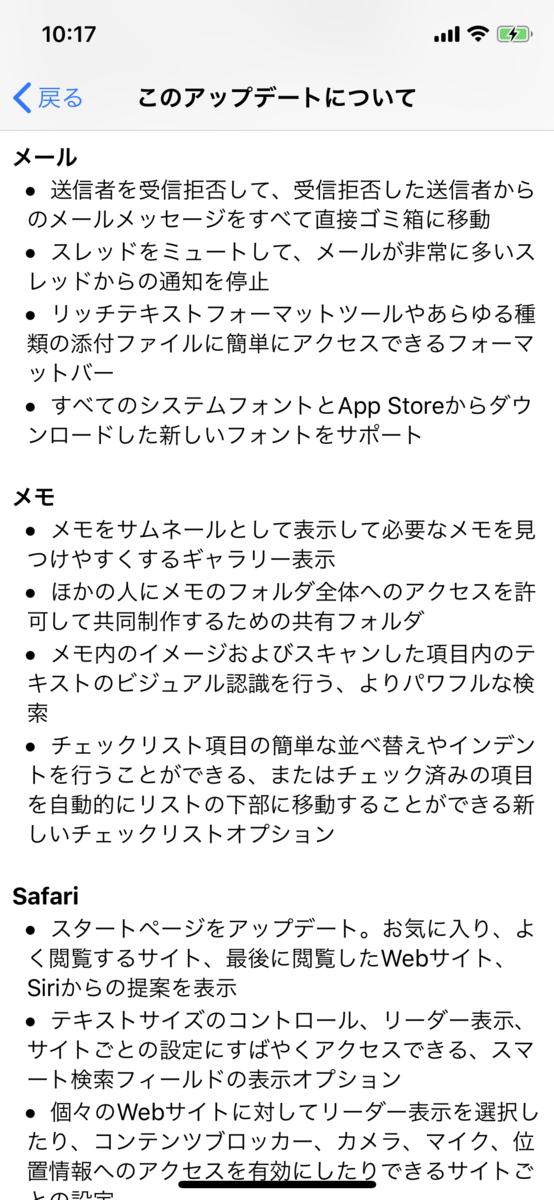 f:id:shigeo-t:20190920143116p:plain