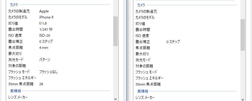 f:id:shigeo-t:20190930094722p:plain
