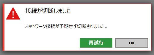 f:id:shigeo-t:20191009103000p:plain
