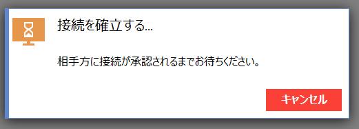f:id:shigeo-t:20191009112234p:plain