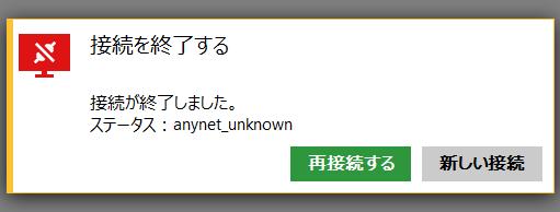 f:id:shigeo-t:20191017103923p:plain