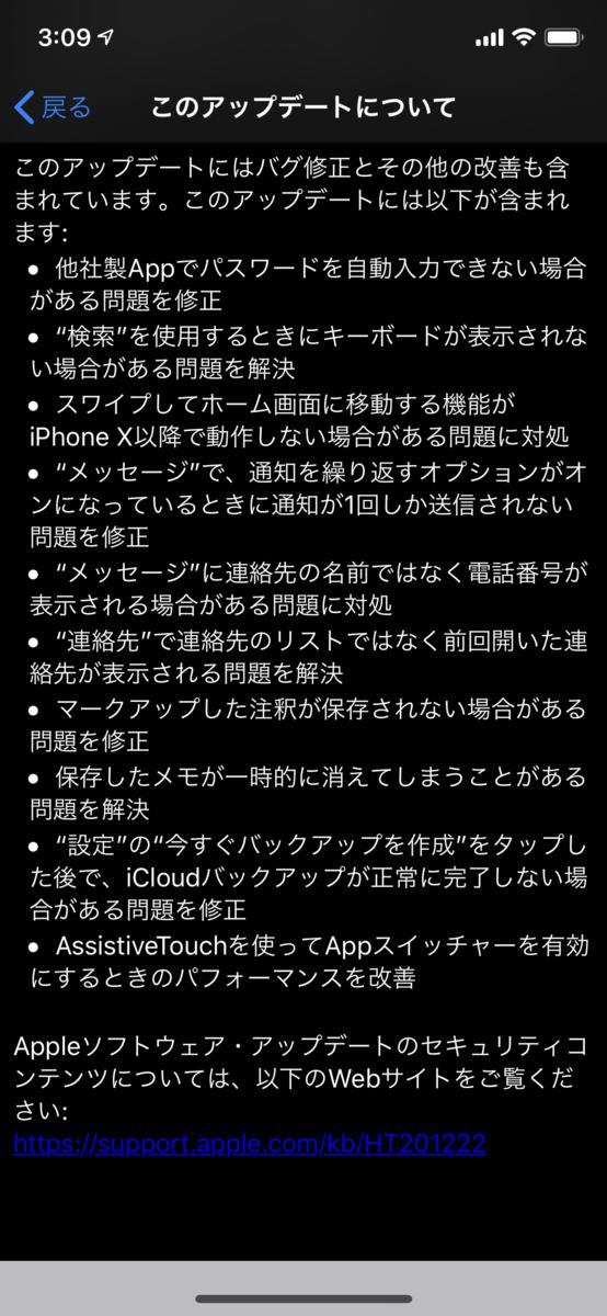 f:id:shigeo-t:20191029033223p:plain