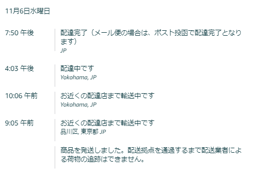 f:id:shigeo-t:20191107021938p:plain