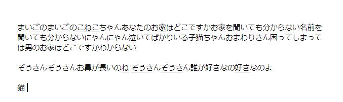 f:id:shigeo-t:20191209093005p:plain