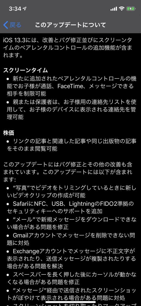 f:id:shigeo-t:20191211040145p:plain