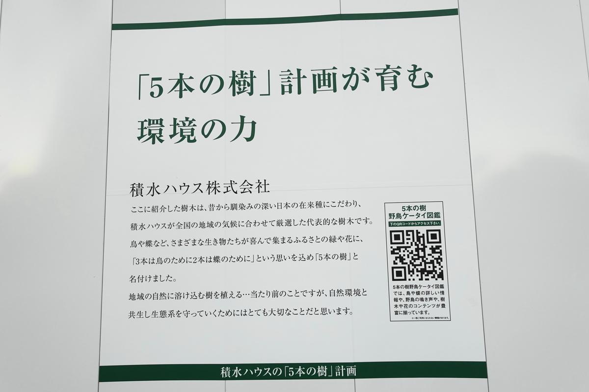 f:id:shigeo-t:20200102094651j:plain