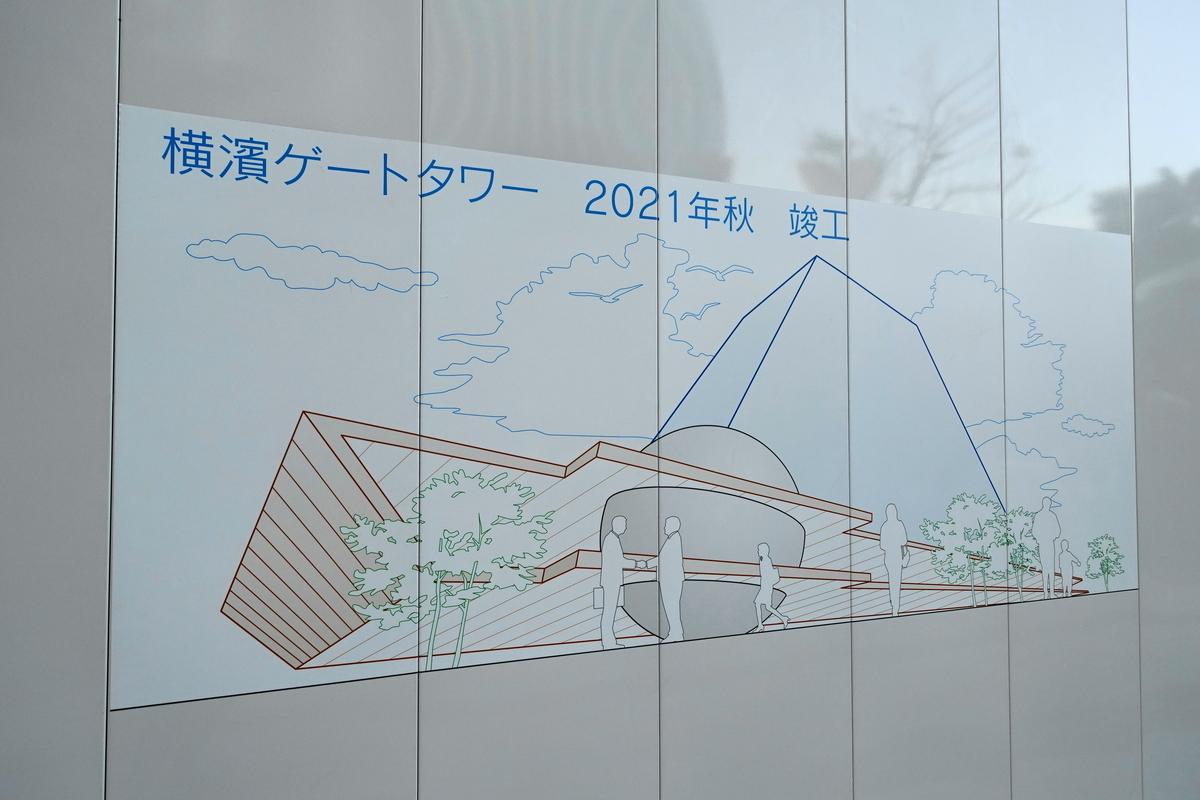 f:id:shigeo-t:20200102101331j:plain