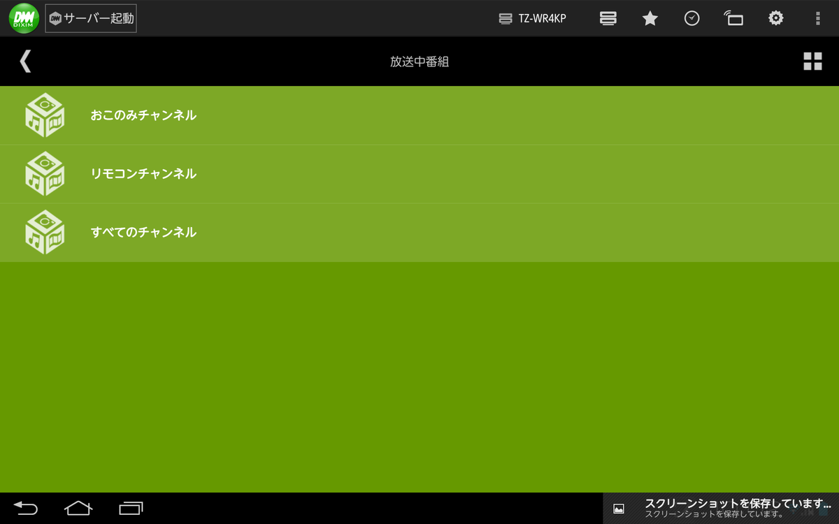 f:id:shigeo-t:20200113103749p:plain
