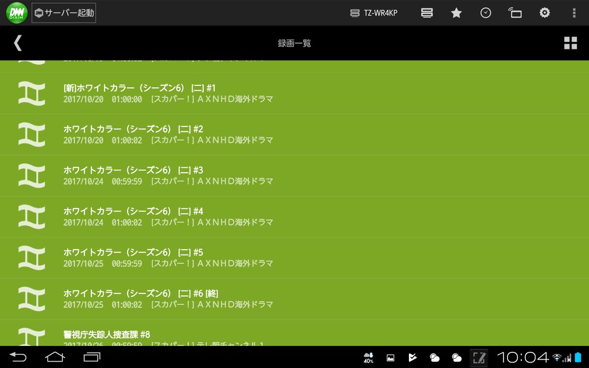 f:id:shigeo-t:20200113103947p:plain