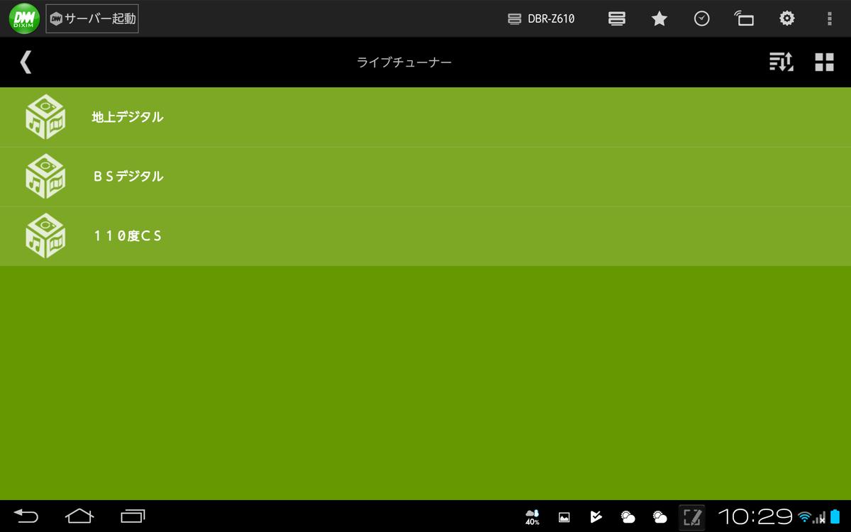 f:id:shigeo-t:20200113104339p:plain