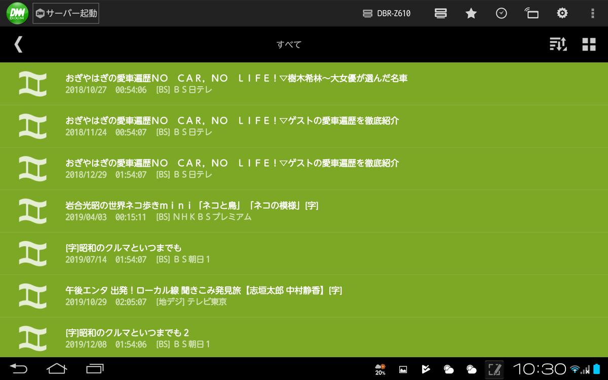 f:id:shigeo-t:20200113104450p:plain