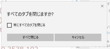 f:id:shigeo-t:20200121085142p:plain