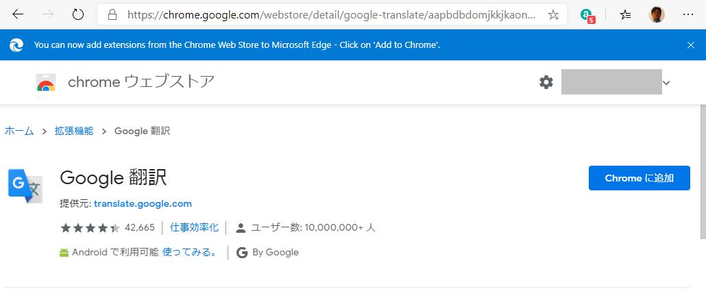 f:id:shigeo-t:20200121092645p:plain